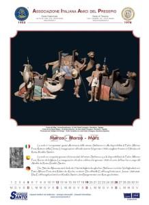Calendario AIAP 2017 - Marzo