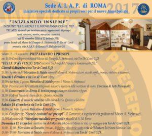 Sede Roma Presepi dicembre 2016