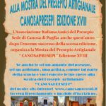 Partecipa alla XVIII Edizione di CanosaPresepi