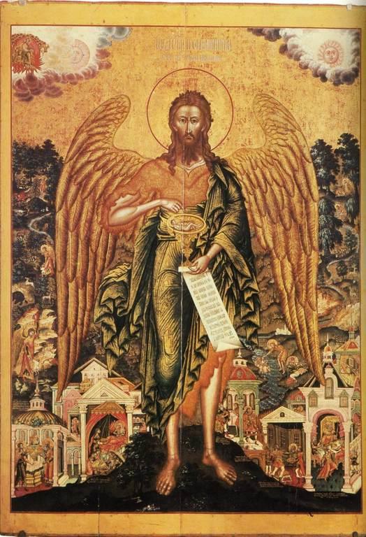 Giovanni Battista icona russa