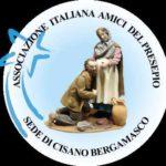 Sede AIAP di Cisano Bergamasco: il 2017 in breve