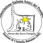 Sede AIAP di Cinisello Balsamo: il 2017 in breve