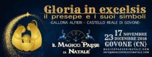 Castello di Govone - mostra Gloria Excelsis