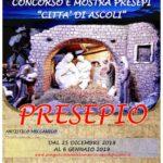 """43° Concorso e Mostra Presepi """"Città di Ascoli"""""""