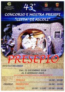 Concorso mostra città di Ascoli PRESEPIO 2018 - 2019
