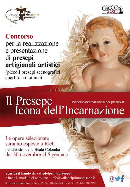 valle primo presepe - Rieti - concorso il presepe icona dell'incarnazione
