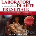 Laboratori di arte presepiale a Rieti