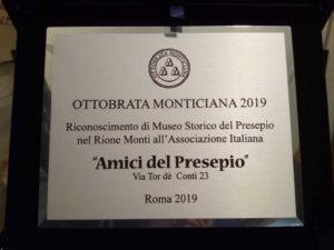 targa monticiana 2019 al museo del presepio