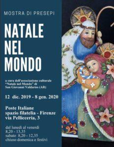 Locandina mostra 2019 - firenze - natale nel mondo