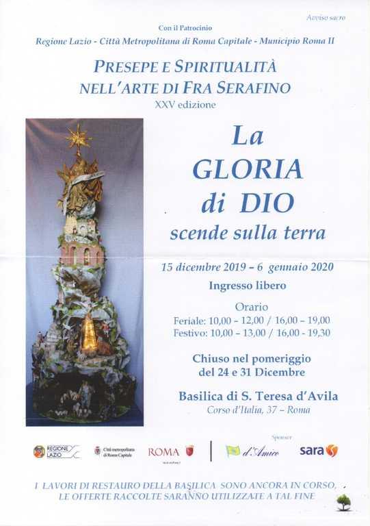 locandina presepi di fra serafino - roma 2019