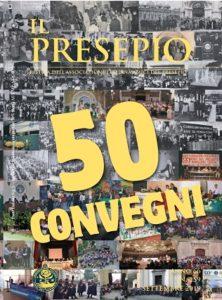 Rivista IL PRESEPIO 259 copertina - solidarietà digitale