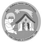 Sede di San Giorgio a Cremano: il 2015 in breve